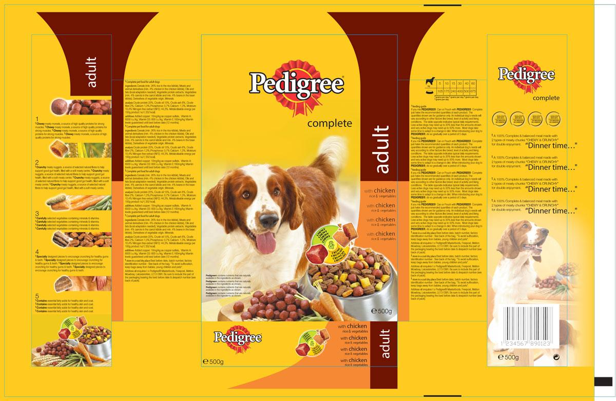 Pedigree dry dog food packaging - artwork